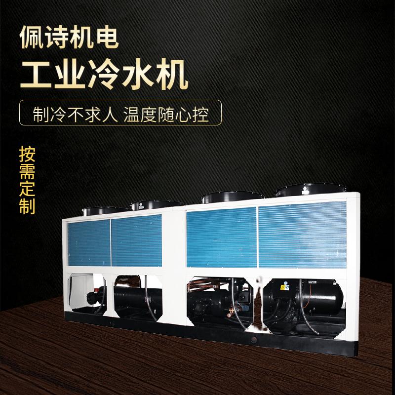 什么是冷水机,它是如何使用的?