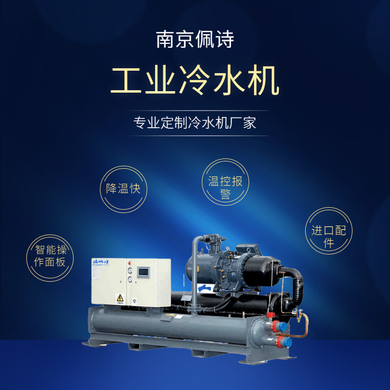 应该多久更换一次乙二醇冷水机中的防冻剂?