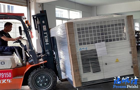 【冷水机百科】您需要了解的水冷式冷水机