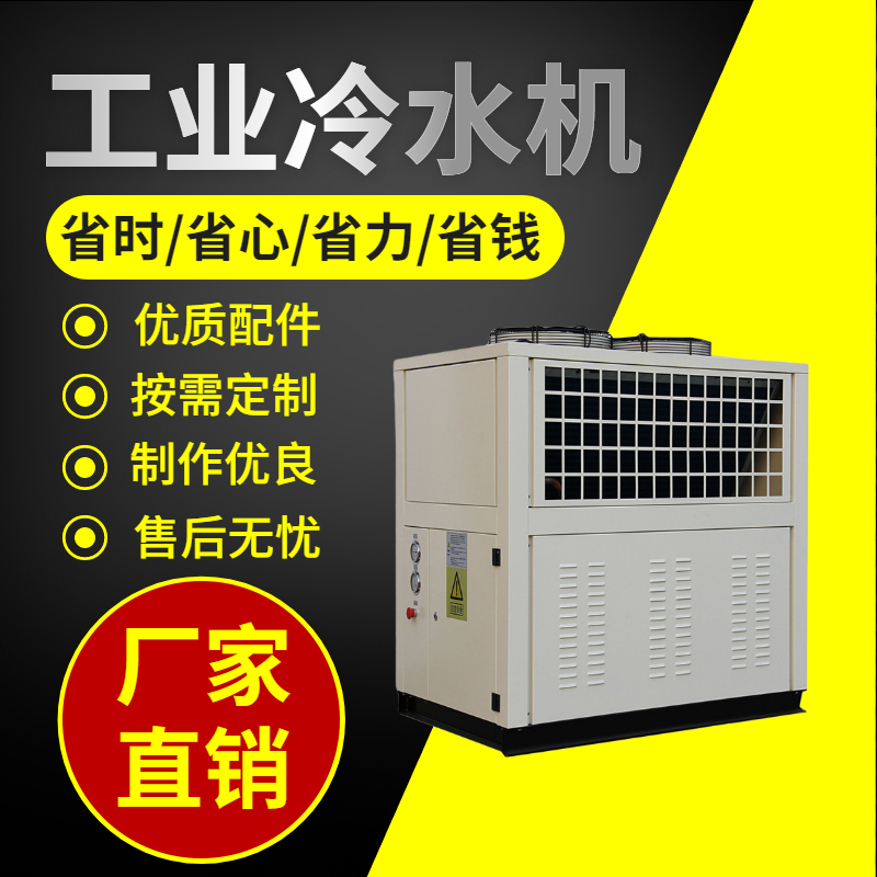 导致水冷式冷水机冷却性能下降的因素有哪些?