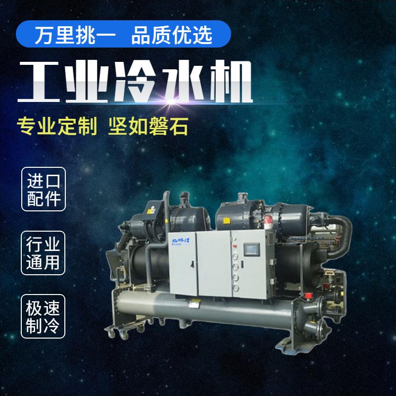 模块化风冷冷水机的工厂安装选项有哪些?