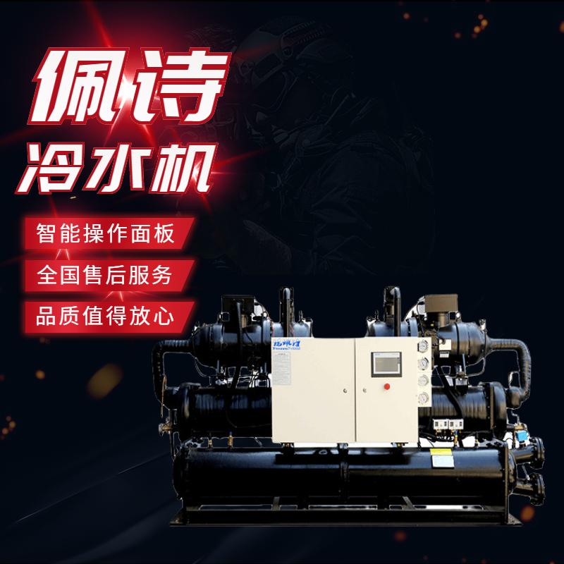 工业冷水机系统的主要特点是什么?