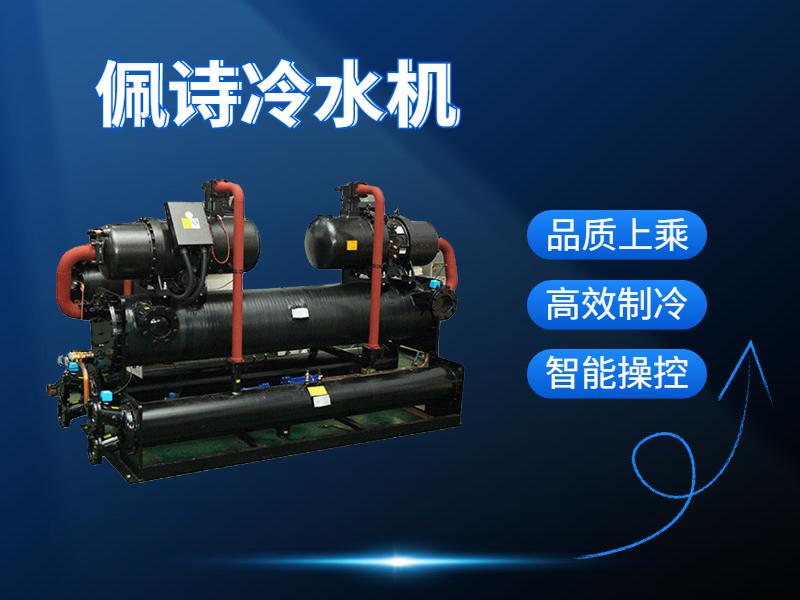 风冷螺杆式冷水机常见故障的解决方法有哪些?
