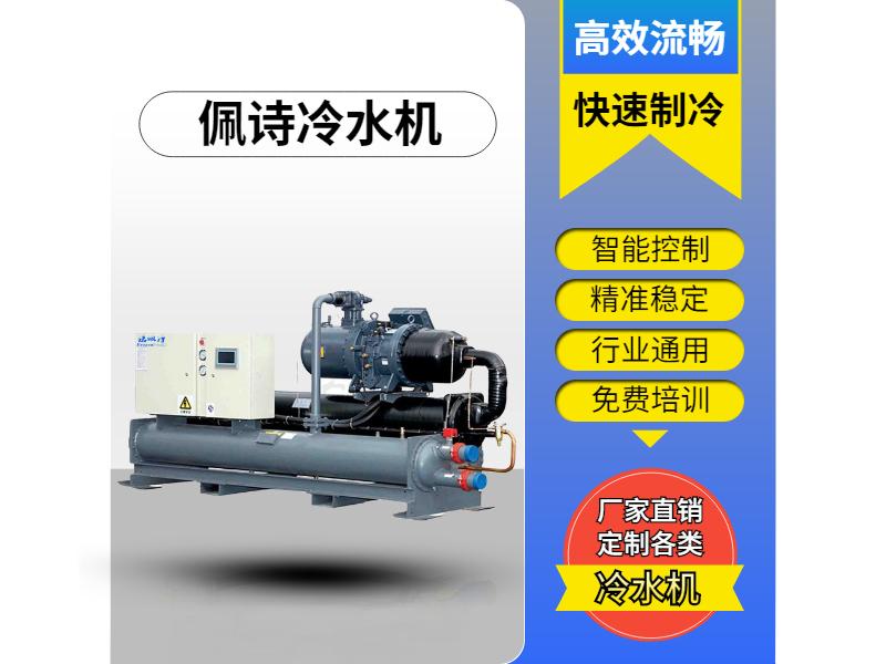 冷水机系统:什么是旋转蒸发式冷水机?