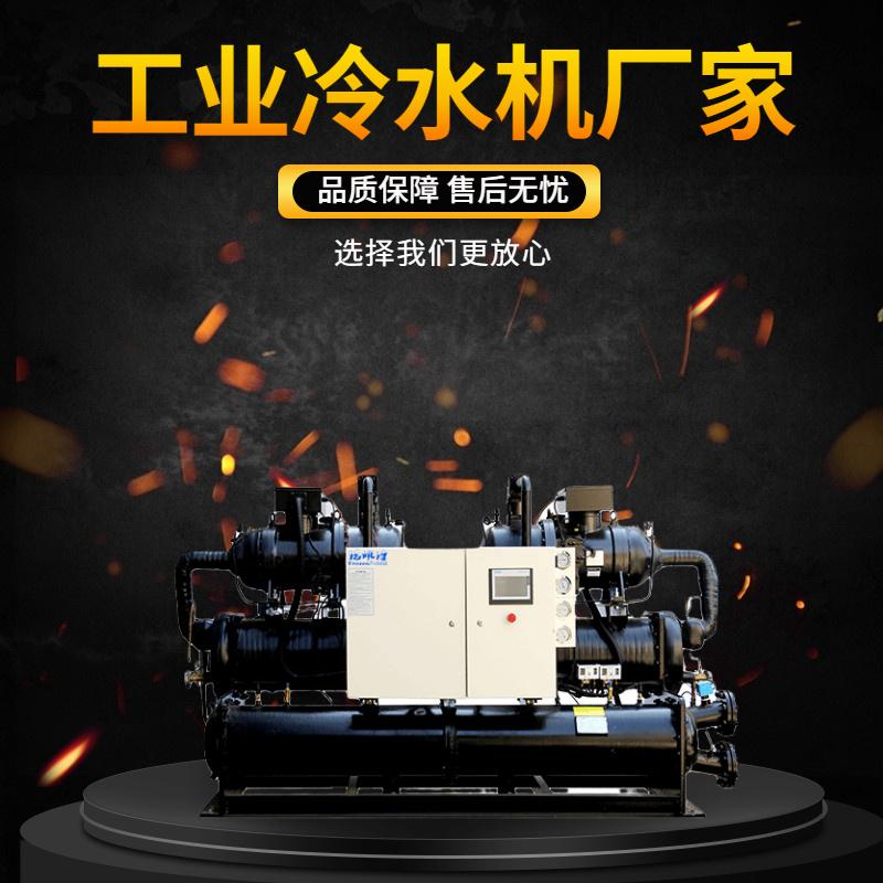 冷水机系统的主要组成部分是什么?