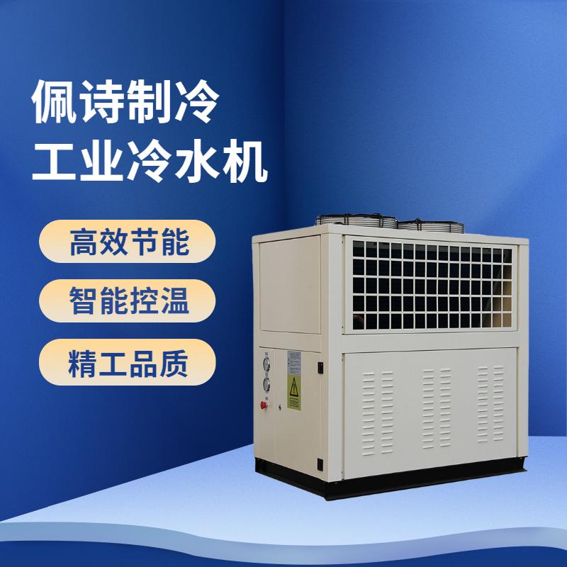 水冷式冷水机常见故障有哪些