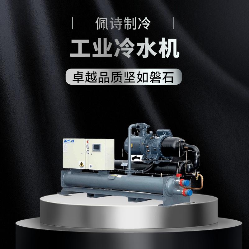 如何为您的应用选择完美的工业冷水机?